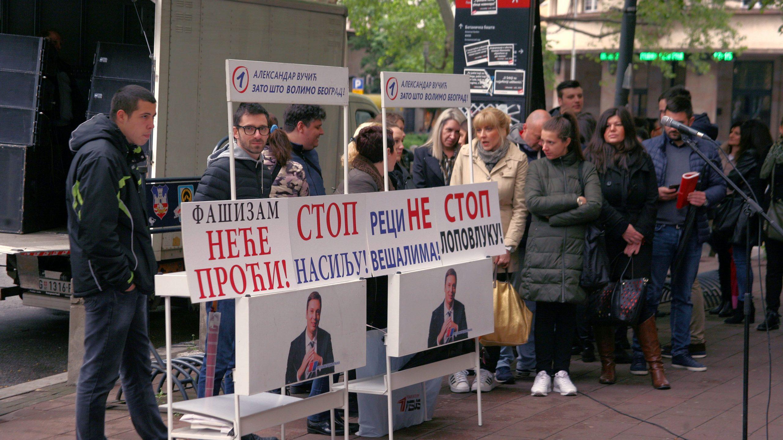 Naprednjaci protestovali ispred opštine Stari grad 1