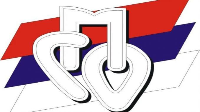 SPO zahteva otvaranje dosijea o demostracijama 1. juna 1993. godine 1