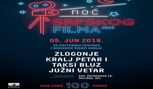 """""""Noć srpskog filma"""" 5. juna u 30 gradova širom Srbije 2"""