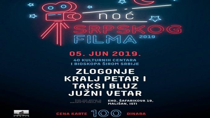 """""""Noć srpskog filma"""" 5. juna u 30 gradova širom Srbije 1"""
