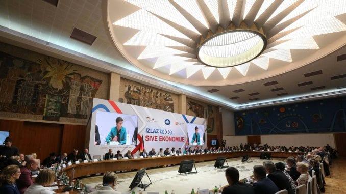 """Konferencija """"Izlaz iz sive ekonomije"""": Siva ekonomija i do 30 odsto BDP-a 1"""