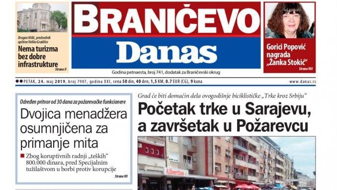Braničevo - 24. maj 2019. 1