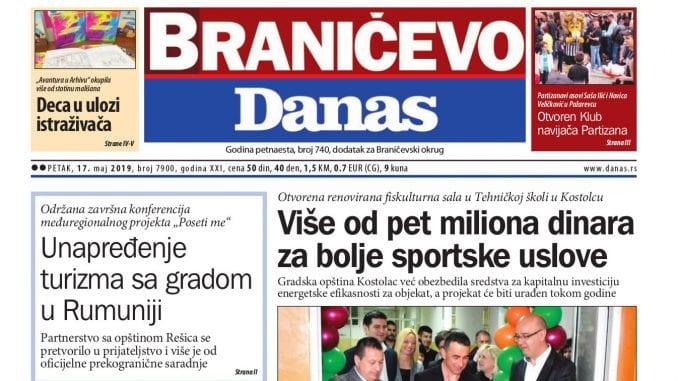 Braničevo - 17. maj 2019. 1