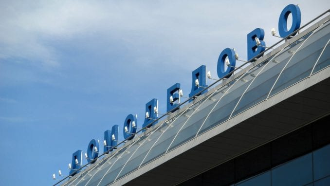 CINS: Bez dozvole Er Pinka za let u Moskvu 4