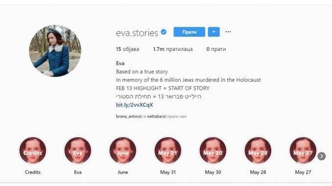 Instagram profil tinejdžerke žrtve holokausta 1