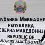 Grčki avioni na probnim letovima čuvanja makedonskog neba 6