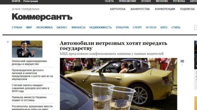 Redakcija unutrašnje politike ruskog Komersanta podnela zahtev za otkaz 2