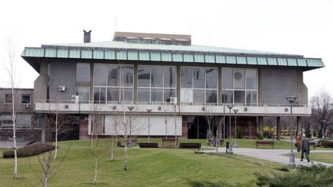 Upravni odbor Narodne biblioteke Srbije raspisao konkurs za novog upravnika 1