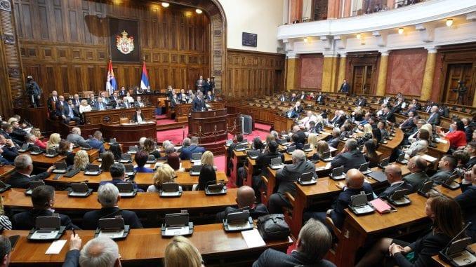 Zasedanje Skupštine o javnom dugu Srbije 15. jula 2