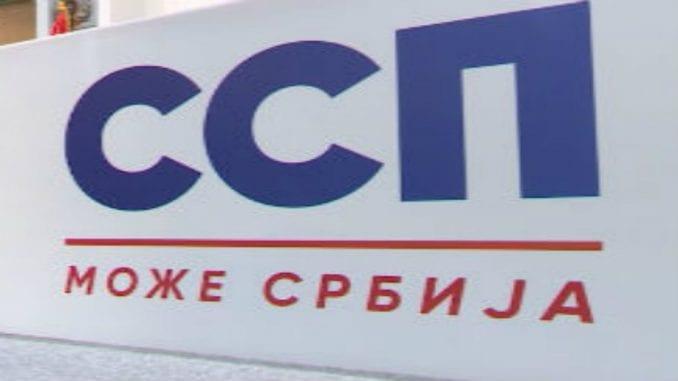 """SSP: Najoštrija osuda šikaniranja aktiviste """"Ne davimo Beograd"""" 3"""