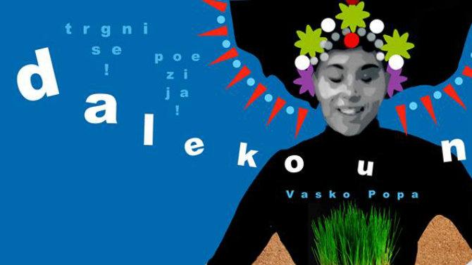 """Otvoren 13. Beogradski festival poezije i knjige """"Trgni se! Poezija!"""" 1"""