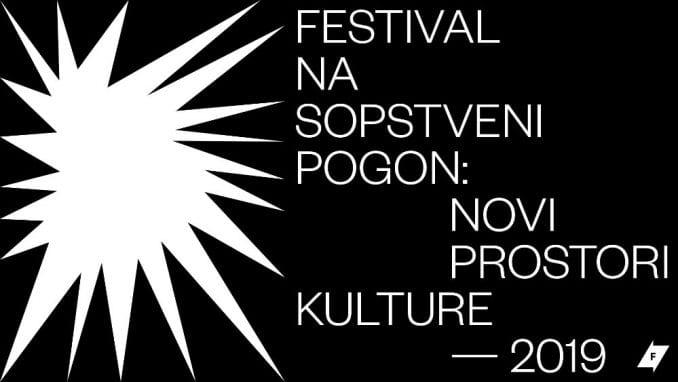"""Otvoren 5. festival """"Na sopstveni pogon"""" 1"""