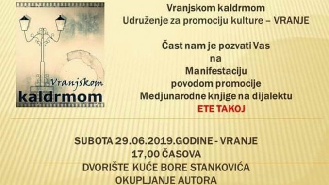 """Za vikend u Vranju manifestacija""""Ete Takoj - Vranjskom Kaldrmom"""". 1"""
