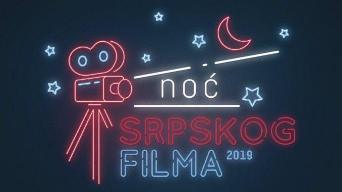 """""""Noć srpskog filma"""" 5. juna u 32 grada Srbije 1"""