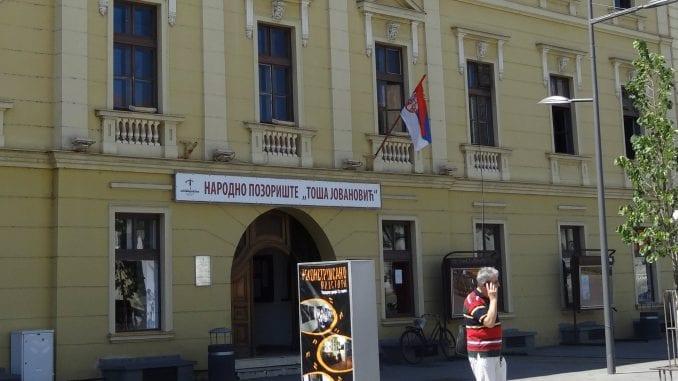 Zrenjaninsko pozorište privremeno obustavlja predstave 1