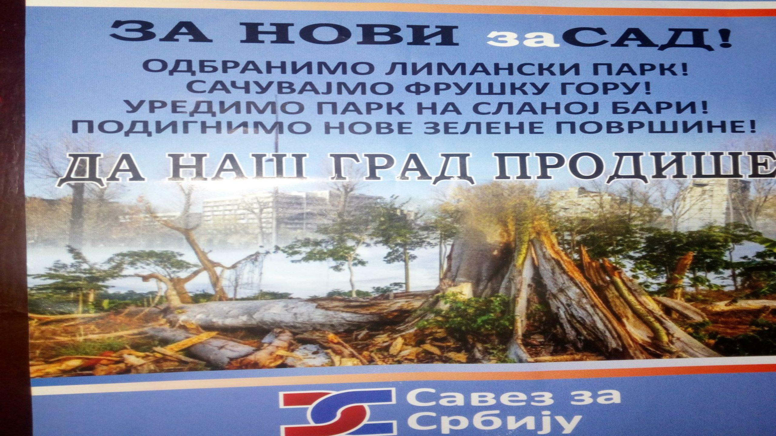 Protest u Novom Sadu zbog gradnje u Limanskom parku 1