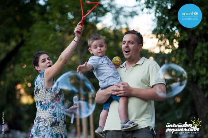 UNICEF obeležava Mesec roditeljstva u Beogradu 1