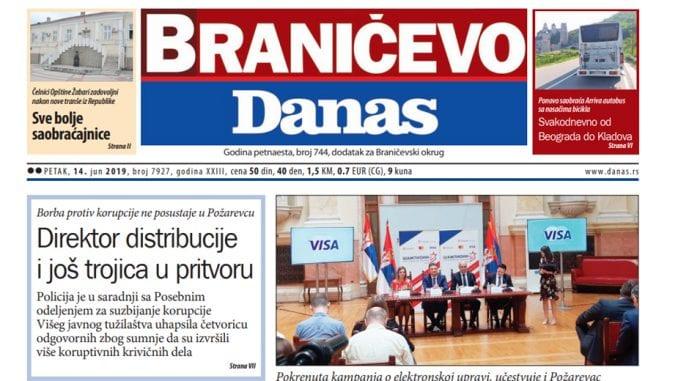 Braničevo – 14. jun 2019. 1