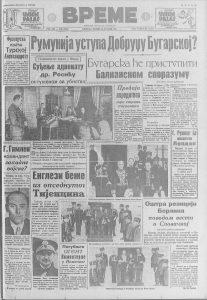 Bugarska pristupa Balkanskom sporazumu  2