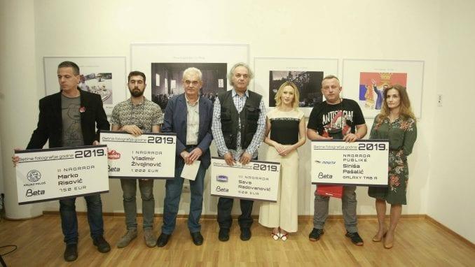 """Dodeljene nagrade pobednicima konkursa """"Betina fotografija godine"""" 5"""