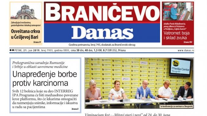 Braničevo - 21. jun 2019. 1