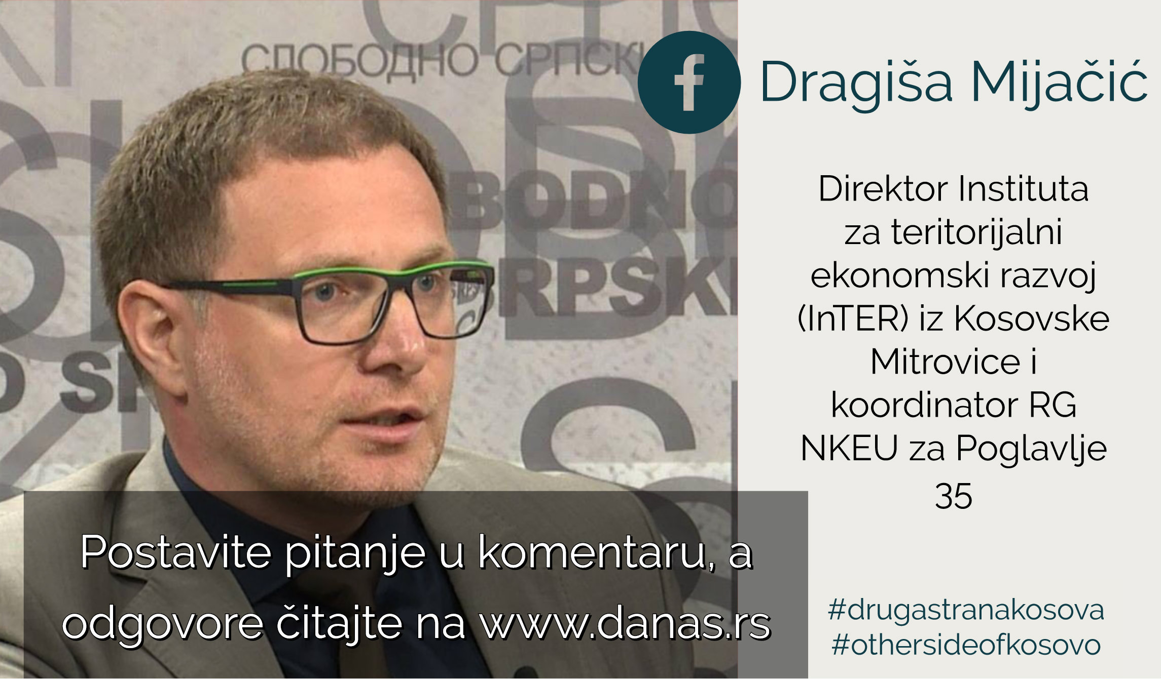 Političari iz Beograda i Prištine treba da promene način komunikacije 3