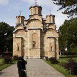 Kancelarija za KiM: Polomljen jarbol i skinuta zastava kod ulaznih vrata manastira Gračanica 5
