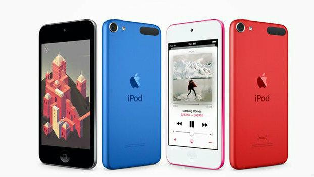 Povratak... za iPod?! 1