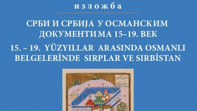 Arhiv Srbije: Izložba osmanskih dokumenata značajnih za istoriju Srbije od 10. juna 2