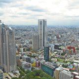 Otvoren konkurs za stipendije za studiranje u Japanu 12