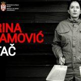 """Počela prodaja ulaznica za izložbu """"Čistač"""" Marine Abramović 9"""
