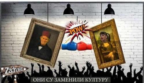Smederevo se uključilo u Inicijativu protiv rijaliti programa 4