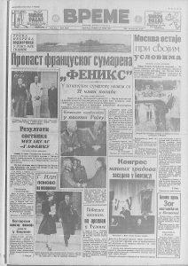 Novine pre 80 godina imale milionski tiraž 3