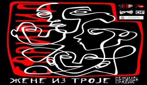 """""""Žene iz Troje"""" 24. juna u Narodnom pozorištu Priština u Gračanici 12"""