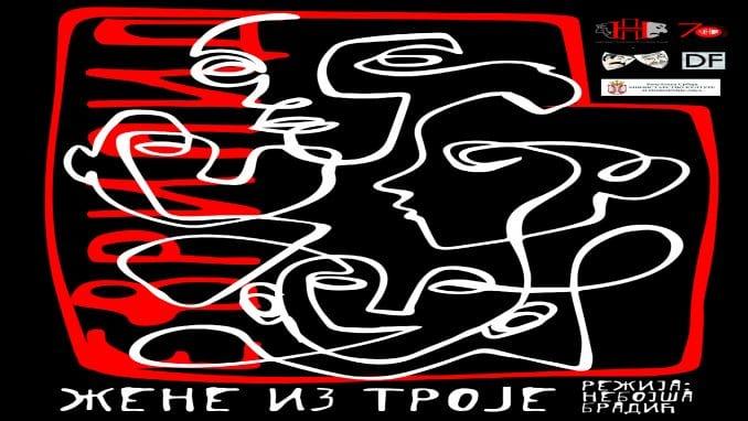 """""""Žene iz Troje"""" 24. juna u Narodnom pozorištu Priština u Gračanici 1"""