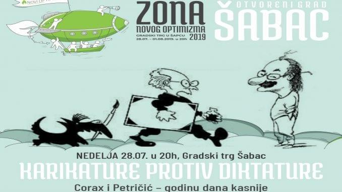 """Novi Optimizam: U slučaju kiše izložba i tribina """"Karikature protiv diktature"""" u Šabačkom pozorištu 1"""