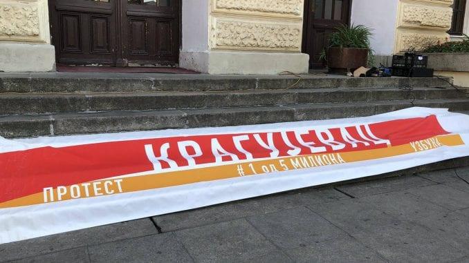 Skup opozicije koja podržava bojkot izbora sutra u Kragujevcu 3