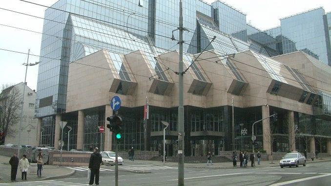 Narodna banka Srbije imala dobit od 37,2 milijarde dinara u 2019. godini 2