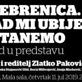 Pozorišni performans u Beogradu na Dan sećanja na genocid u Srebrenici 12