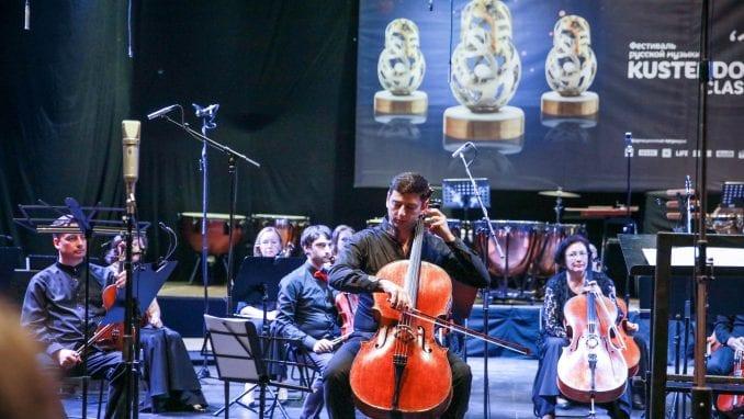 """Jermenski violončelista zatvorio sedmi """"Kustendorf Klasik"""" 4"""