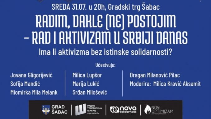 Nastavlja se Zona novog optimizma u Šapcu tribinom o radu i aktivizmu 1