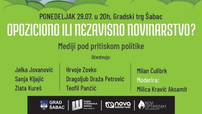 Nastavlja se Zona novog optimizma u Šapcu raspravom o nezavisnom novinarstvu 1