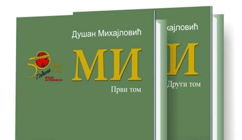 Knjiga o mladim istraživačima 13