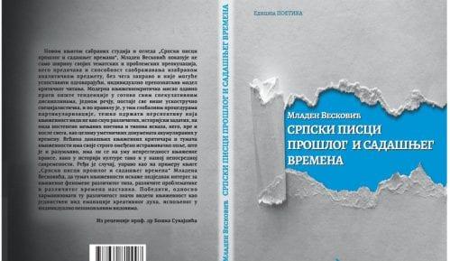 Podsećanje na velika imena srpske literature 3