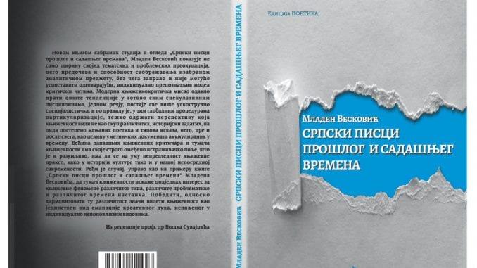 Podsećanje na velika imena srpske literature 1