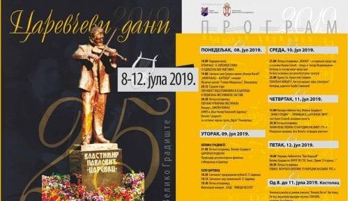 """Jubilarni 25. Muzički festival """"Carevčevi dani"""" 11"""