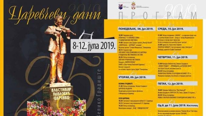 """Jubilarni 25. Muzički festival """"Carevčevi dani"""" 1"""