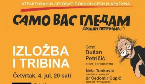 Promocija karikatura Dušana Petričića u Subotici 4. jula 12