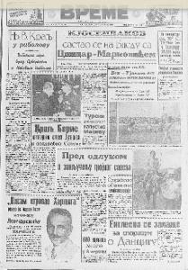 Kako su se Beograđani rashlađivali na 30 stepeni pre 80 godina? 3