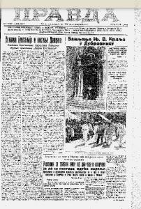 Kako su se Beograđani rashlađivali na 30 stepeni pre 80 godina? 2